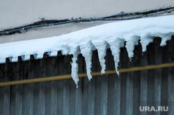 Сосульки, снег на крышах и грязь. Екатеринбург, сосульки, снег на крыше