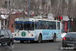 Пассажирский транспорт Курган, троллейбус