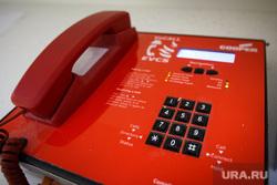 Визит Куйвашева в Нижний Тагил, телефон, черезвычайная ситуация, чп, красный