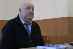 Судебное Сапожников Курган, сапожников александр