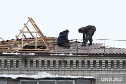 Крыша дома Половинская 2 Курган, ремонт крыши