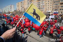 Первомай (1 мая). Демонстрация. Сургут, герб сургута, демонстрация, первомай, 1 мая
