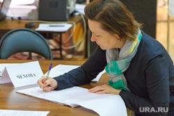 Комарова Наталья на выборах губернатора Тюменской области. Ханты-Мансийск, комарова наталья