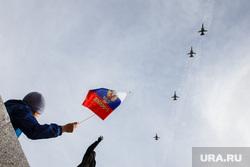 Репетиция авиации к параду Победы. Екатеринбург, парад, авиашоу, авиация, су-24м