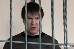 Судебное Богомолов Алексей Курган, богомолов алексей