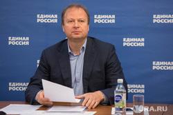 Заседание президиума свердловского ЕР по вопросу беженцев из Украины. Екатеринбург, шептий виктор