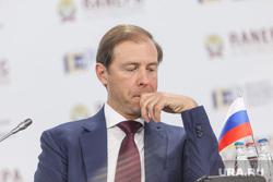 Гайдаровский форум-2016. Второй день. Москва., мантуров денис, портрет