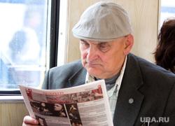 Клипарт. Санкт-Петербург, пенсионер, газета