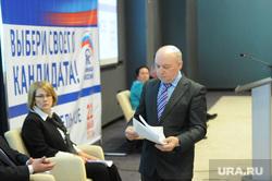 Дебаты ЕР Челябинск, вихорев владислав