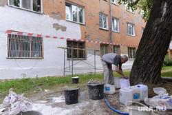 ЖКХ. Капитальный ремонт. Челябинск., жкх, фасад, капремонт