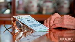 Клипарт. Пермь , пенсионер, сберегательная книжка, очки