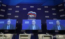 Путин и медведев - на экранах. Съезд ЕР. 1ый день. Москва, экран, единая россия, путин на экране