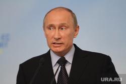 Владимир Путин. Екатеринбург