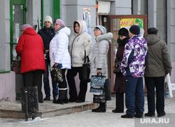 Банк. Челябинск, сбербанк, очередь , банкомат