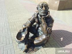 Челябинск. Кировка, попрошайка, скульптура, памятник нищему