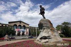 Клипарт. Екатеринбург, ургу, урфу, свердлов, город екатеринбург