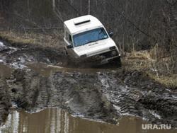Клипарт. Челябинск., машина, лужа, автомобиль, нива, грязь, бездорожье