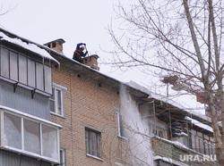 Выезд по уборке снега. Челябинск., крыша, снег, жкх