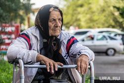 Клипарт. Челябинская область, инвалид, пенсионер, старушка, бабушка, старость