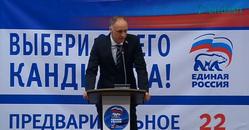Дебаты праймериз Челябинск, голиков олег