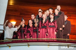 70 лет Тюменской области. Торжественное празднование. Тюмень, песня, хор, пение, вокал