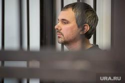 Суд по делу Лошагина. Екатеринбург, лошагин дмитрий