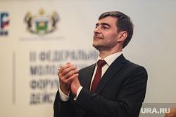 Вице-спикер Госдумы Сергей Железняк. Тюмень, железняк сергей