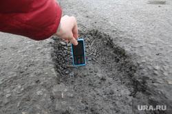 Разбитые дороги. Екатеринбург, телефон, яма, проезжая часть