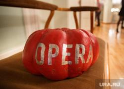 Ночь пожирателей рекламы. Екатеринбург, тыква, опера, opera