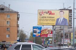 Наружная реклама. Екатеринбург, коробейников алексей, рекламный щит