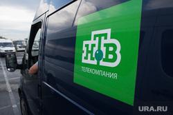 Форум ЖКХ - новое качество. Челябинск. 3 часть. 06.06.2014, нтв, автомобиль