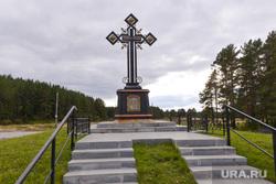 Верхний Уфалей. Нижний Уфалей. Казаков Павел. Челябинск., поклонный крест, верхний уфалей