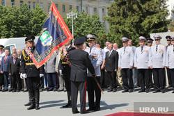 Вручение знамени и открытие памятника УМВД Курган, вручение знамени