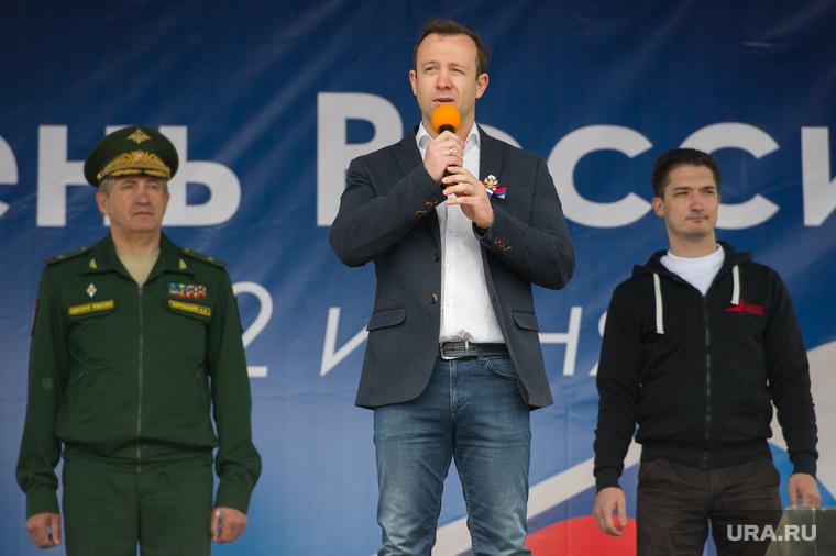 День России в Екатеринбурге, коробейников алексей