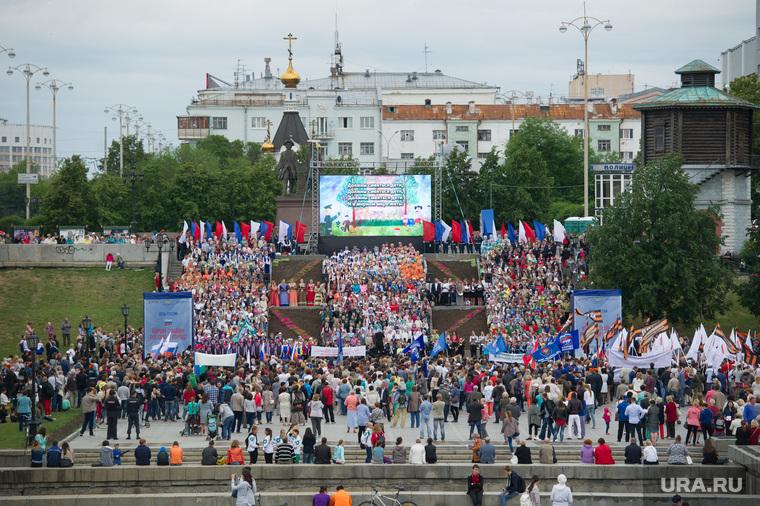 День России в Екатеринбурге