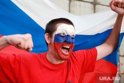 Клипарт. Пермь , фанат, триколор, флаг россии