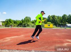 Ural Legal Run 2016. Екатеринбург, легкая атлетика, разминка, бегун