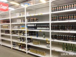 Карусель мегамаркет. Челябинск., пиво, супермаркет, магазин, прилавок