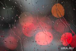 Клипарт по теме Дождь. Екатеринбург, грусть, печаль, капли на стекле, дождь