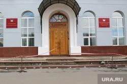 Крыльцо Правительства областиКурган