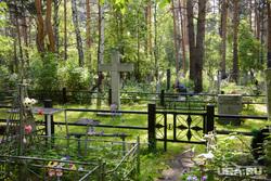 Нижне-Исетское и Михайловское кладбища. Екатеринбург, крест, воинское захоронение, могила венгерских военнопленных второй мировой войны