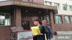 Суд Кантемиров Владислав против Аристова Челябинск, кантемиров владислав, мордвинкина наталья