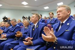 Новый прокурор Челябинской области. Челябинск , прокуроры