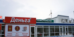 Незаконные киоски в Перми, торговый павильон, быстрые кредиты