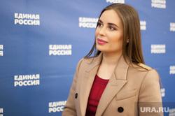 Юлия Михалкова подает документы в Единую Россию. Екатеринбург, михалкова юлия, единая россия