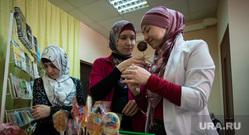 Мусульманский магазинчик на Белинского, 177 - оф. 11. Екатеринбург, покупатели, мусульманки