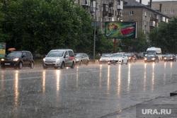 Ливень г. Екатеринбург, ливень, дождь