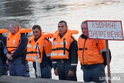 Свеча памяти  Курган, спасатели мчс, купание запрещено