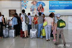 Вылет на Хургаду. Кольцово. Екатеринбург, аэропорт, регистрация на рейс, туризм, очередь, туристы