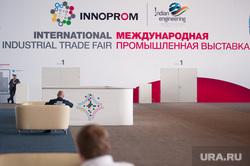 Подготовка к ИННОПРОМу-2016 в ЭКСПО. Екатеринбург, иннопром2016